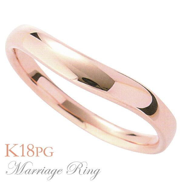 マリッジリング 結婚指輪 高品質 K18 ピンクゴールド メンズ 4im