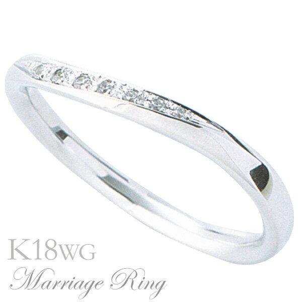 マリッジリング 結婚指輪 高品質 ダイヤモンド K18 ホワイトゴールド レディース 5bl