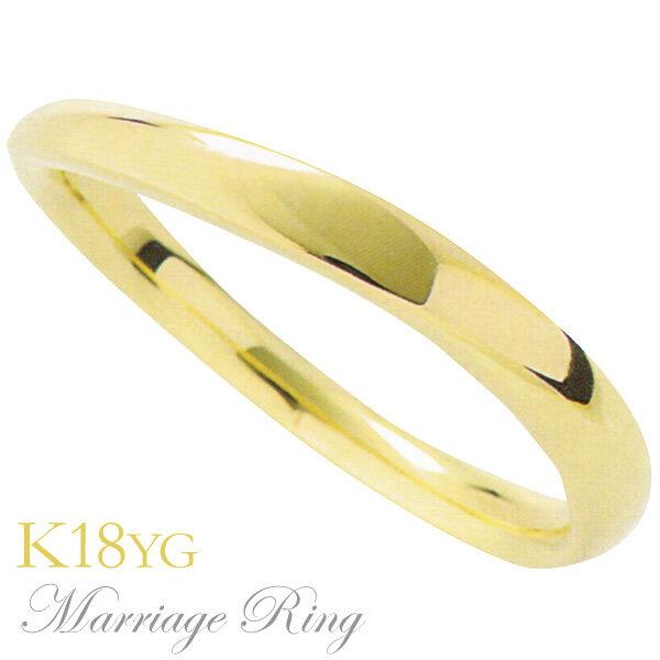 父の日 プレゼント マリッジリング 結婚指輪 高品質 K18 イエローゴールド メンズ 7dm