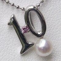 真珠ラッキーナンバー10ペンダントトップK18WGベビーパール10月誕生石ピンクトルマリン【RCP】