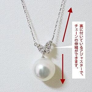 ペンダントネックレス 蝶々デザイン 前後スライド調整付 南洋白蝶真珠 10mm ダイヤモンド K18 ホワイトゴールド レディース