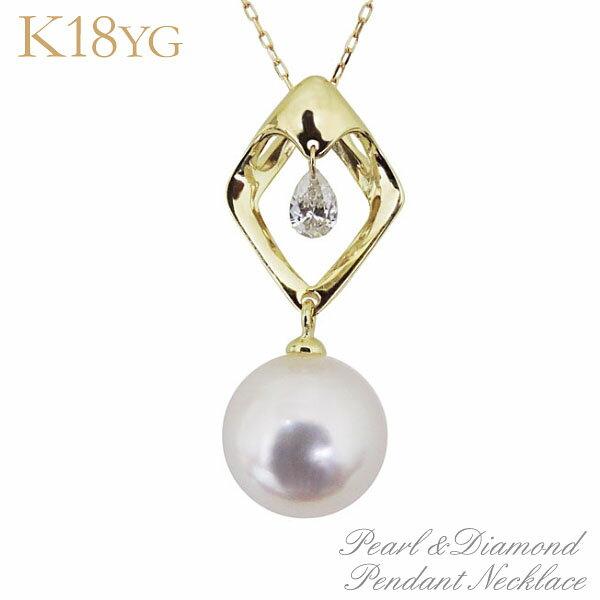 ペンダントネックレス 揺れるデザイン オーロラ花珠あこや本真珠 8mm ダイヤモンド K18イエローゴールド レディース