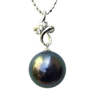 真珠 ブラックパール ペンダントトップ タヒチ黒蝶真珠 パール 黒真珠 ダイヤモンド