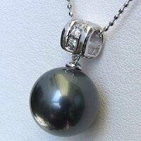 真珠ブラックパールペンダントトップタヒチ黒蝶真珠K18WGホワイトゴールド真珠の直径11mmグリーン系ダイヤモンド3石計0.05ctペンダントトップ