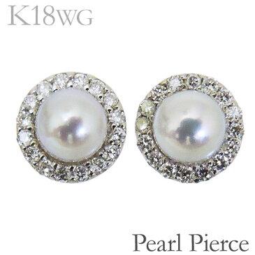 ピアス あこや本真珠 4mm ダイヤモンド 18金 18k K18ホワイトゴールド レディース
