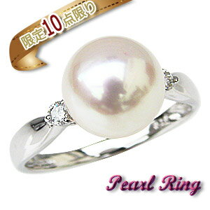 プラチナ ダイヤモンド 冠婚葬祭 プレゼント ラッピング