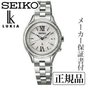 SEIKO ルキア LUKIA ラッキーパスポートシリーズ 女性用 ソーラー電波時計 ワールドタイム 腕時計 正規品 1年保証書付 SSVV011