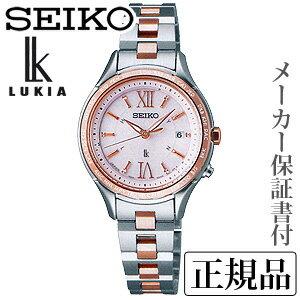 SEIKO LUKIA ルキア ラッキーパスポートシリーズ 女性用 ソーラー電波時計 ワールドタイム 腕時計 正規品 1年保証書付 SSVV012