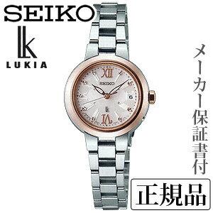 SEIKO ルキア LUKIA 女性用 ソーラー電波時計 腕時計 正規品 1年保証書付 SSVW068