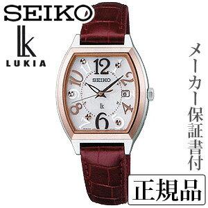 SEIKO ルキア LUKIA レディ・トノーシリーズ 女性用 ソーラー電波時計 腕時計 正規品 1年保証書付 SSVW094