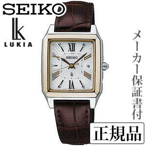 SEIKO ルキア LUKIA 女性用 ソーラー電波時計 腕時計 正規品 1年保証書付 SSVW100
