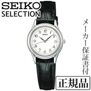 母の日 2019 SEIKO セイコー セイコー セレクション SEIKO セイコー SELECTION ペアシリーズ 女性用  腕時計 正規品 1年保証書付 STTC005