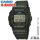 卒業 入学 CASIO カシオ G-SHOCK DW-5600 Series 男性用 クオーツ デジタル 腕時計 正規品 1年保証書付 DW-5600E-1 アクセサリー ジュエリー 人気 おすすめ カジュアル トレンド プレゼント ギフト 記念日