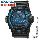 CASIO カシオ G-SHOCK G-8900 Series 男性用 クオーツ デジタル 腕時計 正規品 1年保証書付 G-8900A-1JF