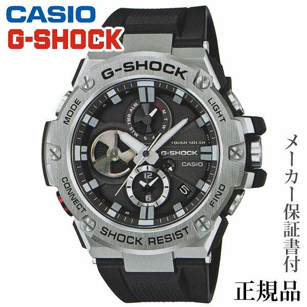入学 入園 CASIO カシオ G-SHOCK G-STEEL 男性用 ソーラー 多針アナログ 腕時計 正規品 1年保証書付 GST-B100-1AJF