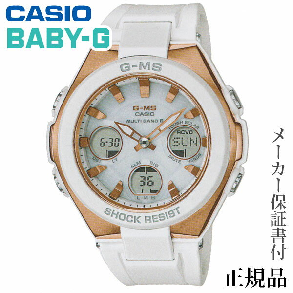 腕時計, レディース腕時計  CASIO BABY-G G-MS 1 MSG-W100G-7AJF