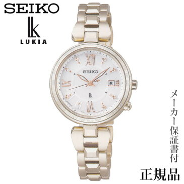 SEIKO ルキア LUKIA レディダイヤ シリーズ レディゴールド 女性用 ソーラー アナログ 腕時計 正規品 1年保証書付 SSQV058