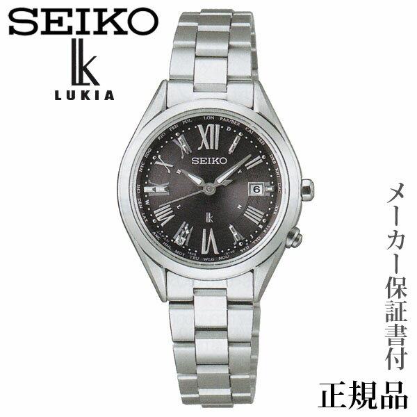 入園 入学 SEIKO ルキア LUKIA レディダイヤ シリーズ 女性用 ソーラー アナログ 腕時計 正規品 1年保証書付 SSQV055