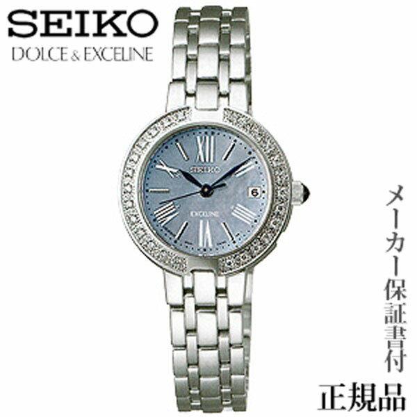 入学 入園 SEIKO セイコー ドルチェ&エクセリーヌ DOLCE&EXCELINE EXCELINE 女性用 ソーラー電波時計 腕時計 正規品 1年保証書付 SWCW007