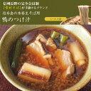 【鴨のつけ汁】【鴨のつけ汁 鴨ざる 蕎麦 そば ソバ うどん...