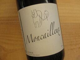 ナチュラルワイン モンカイユ(赤・マグナム)2016 ミッシェル・ギニエ Mon Mcailleux Michel Guignier