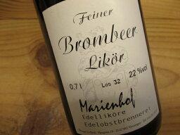 マリエンホーフ ブラックベリーリキュール(Brombeek-Likor)700ml Marienhof