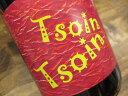 ナチュラルワイン ツワン・ツワン(赤)2017 ロラン・エルラン Tsoin Tsoin Laurent Herlin