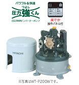 日立 インバーター浅井戸ポンプ WT-P200W