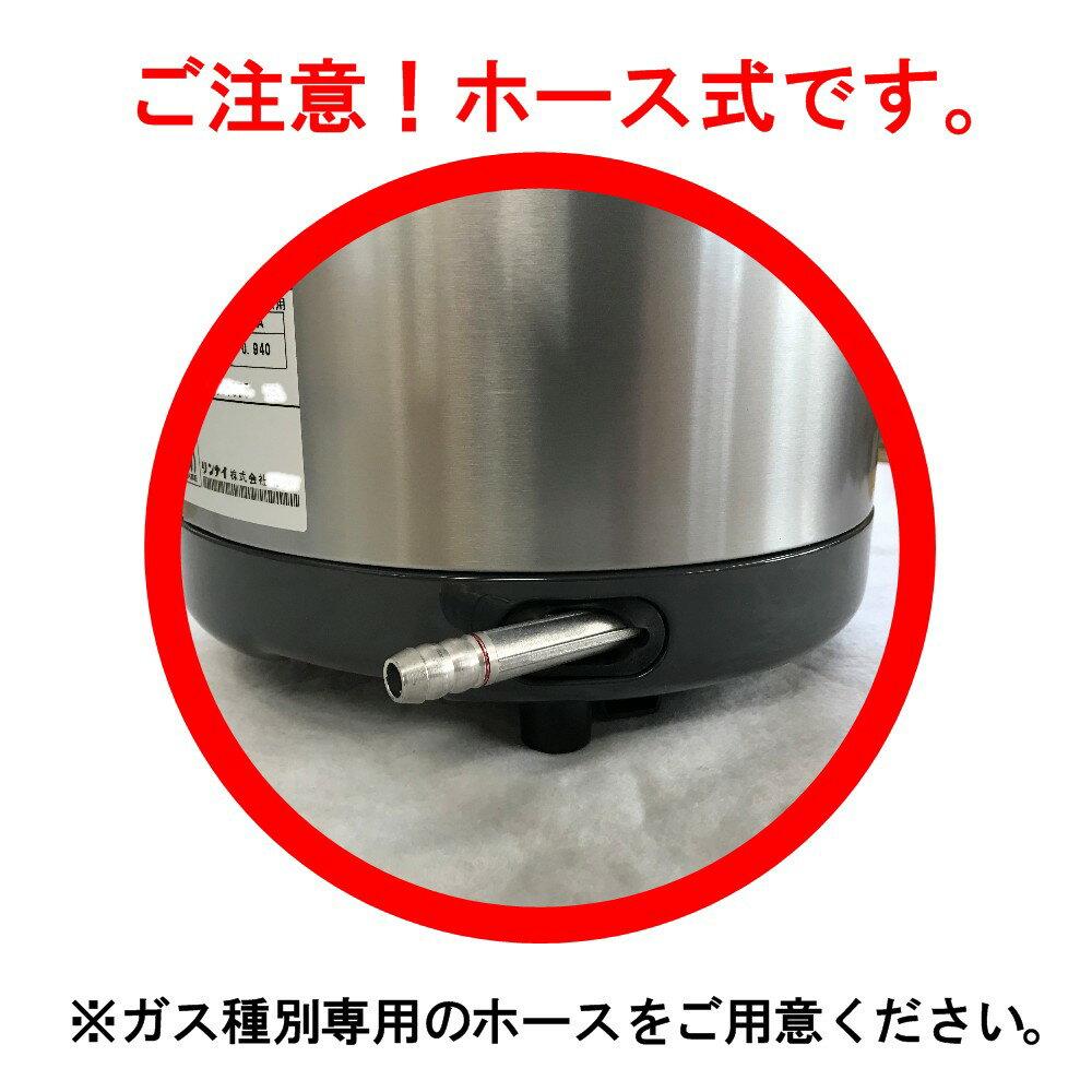 リンナイ ガス炊飯器(都市ガス用) 【こがまる】 1~5.5合 ブラック RR-055GS-D-13A
