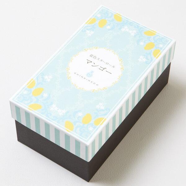 夏季限定夏色スターロール(マンゴー)1本新杵堂ロールケーキフルーツロールフルーツケーキギフトお土産お取り寄せ