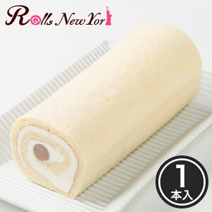 KIDS ROLL(plain and choco)(キッズロール(プレーンアンドチョコ)) 1本 / 新杵堂【楽ギフ_...