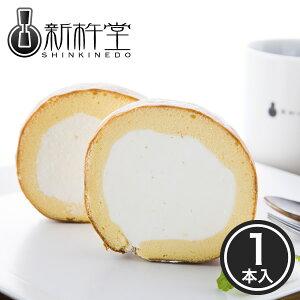 スーパースターロール 1本(簡易箱) 送料無料 / 新杵堂 [ ロールケーキ ]