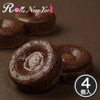 Rolls New York フォンダンショコラ 〜カスタード〜 4個 【あす楽】 / 新杵堂
