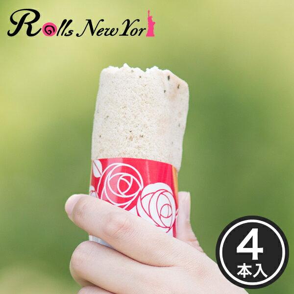 Rolls New York アイスロール ローズティー 4本 / 新杵堂 ロールケーキ ミニロール スイーツ インスタ映え かわいい お土産 アイス ギフト