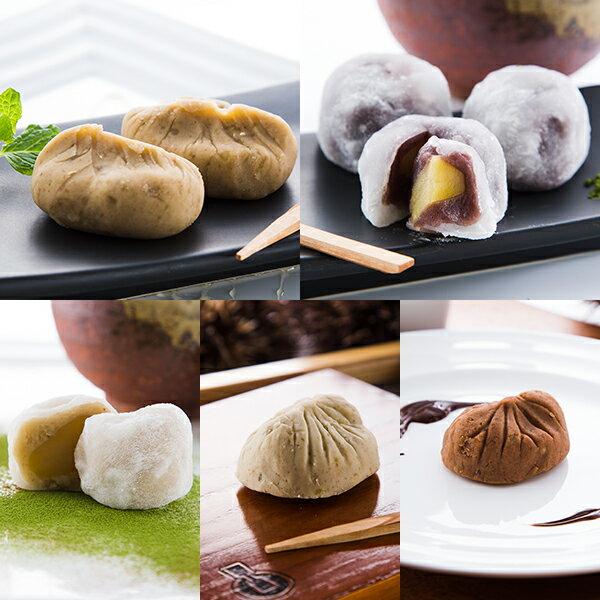 送料無料栗菓子5種新杵堂栗きんとん栗大福ショコラ和菓子お土産ギフト
