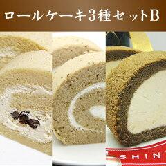 ロールケーキ3種をセットにしました!【期間限定】ロールケーキ3種セットB:和スイーツの新杵堂...