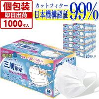 【在庫あり】不織布マスク7~10ぐらいお届け50枚入使い捨て微粒子防止花粉対策風邪予防飛沫防止3層抗菌通気性超快適口鼻