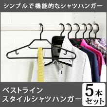 ベストラインスタイルシャツハンガー5本セット00