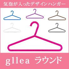 GELLEA(ジュレア)ラウンド01