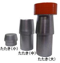 単管杭外径48.6mm厚さ2.4mm長さ2.0M5本セットの販売自在に伸ばせる単管杭!3種類のキャップで用途が広がる。