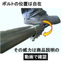 単管パイプを強固にまっすぐつなぐ単管パイプジョイント!単管パイプの厚さ1.8mm用、単管パイプの変形を防ぐ単管ジョイント。
