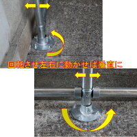 単管パイプジョイントφ48.6mm用シートリング(スライド型)簡単にシートが張れ、スライドもできる