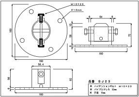 単管パイプジョイントφ48.6mm用アンカー固定用(垂直調整型)地面とパイプを垂直に完全固定パイプが変形しない特殊構造