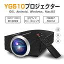 送料無料 SHINMEI YG510プロジェクター 1080P ミラーリング機能 iOS/Android対応 物理解像度800*480 1200ルーメン 家庭用 最大ディスプレイ解像度 1920*1080P USB/SD/AV/HDMI/VGA対応 ホームシアター/ゲーム/映画/動画/パーティーなど リモコン付き