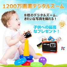 子供用デジタルカメラ500万画素トイカメラ3m防水機能付き12MP画素2インチスクリーンマイク内蔵スピーカーかわいい子供用トイカメラ耐衝撃性日本語説明書子供用カメラ子供プレゼント水中アクションカメラ(イエロー/オレンジ2色)