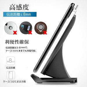 【送料無料】ワイヤレス充電器スタンドGalaxynote10+S10+iPhone11ProMaxXperiaxz2Android