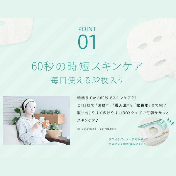 新日本製薬『パーフェクトワンワンミニット』