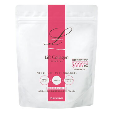 新日本製薬 リフトコラーゲン 110g コラーゲンパウダー マンゴスチンエキス エラスチン エイジングケア