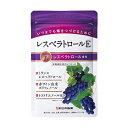 レスベラトロールE / 新日本製薬 公式通販 / 健康サプリメント レスベラトロール ビニフィリン ポリフェノール ビタミンE(トコトリエノール)抗酸化