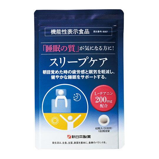 スリープケア【睡眠ケアサプリメント】 / 新日本製薬 公式通販 / 機能性表示食品 アミノ酸(L−テアニン) カミツレ抽出物(カモミール) バコパモニエラ ホップ アキノワスレグサ